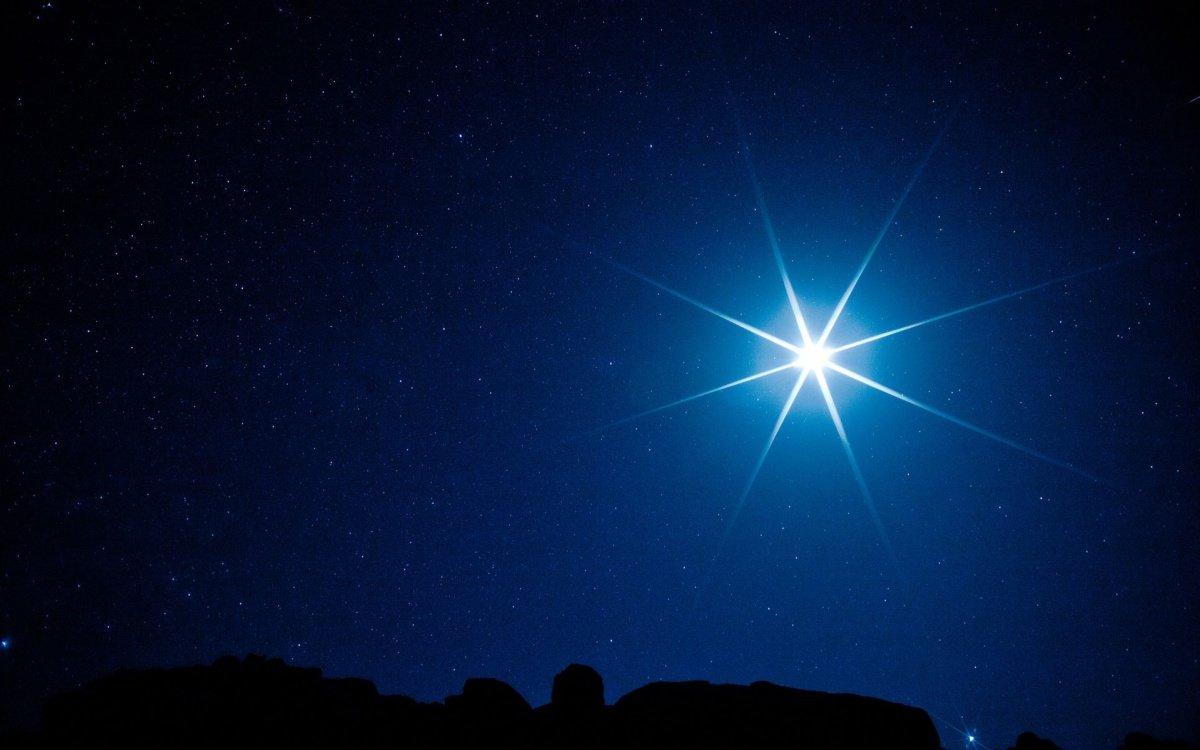 Звезда Эрцгаммы в христианстве