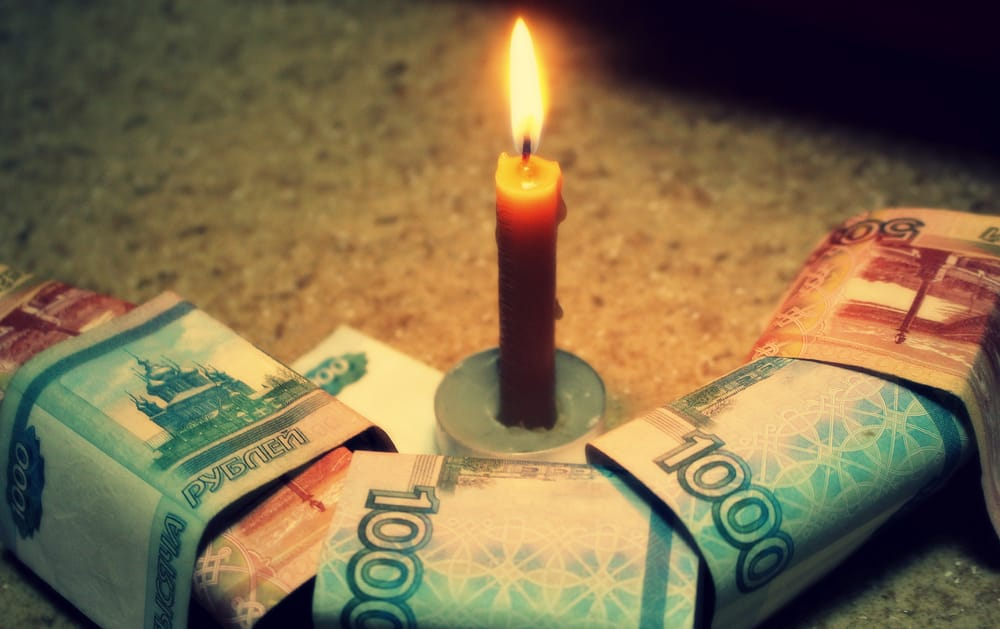 Разновидность денежных заговоов на привлечение больших денег